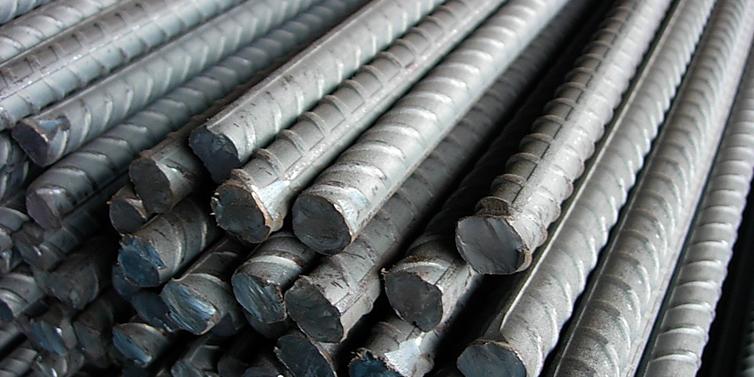 Oțel beton